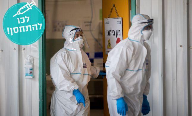 181 נדבקים: מוטציה חדשה לקורונה אובחנה בישראל