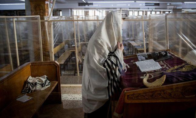 ארגון בתי הכנסת: עדיף לא להתפלל בבתי הכנסת