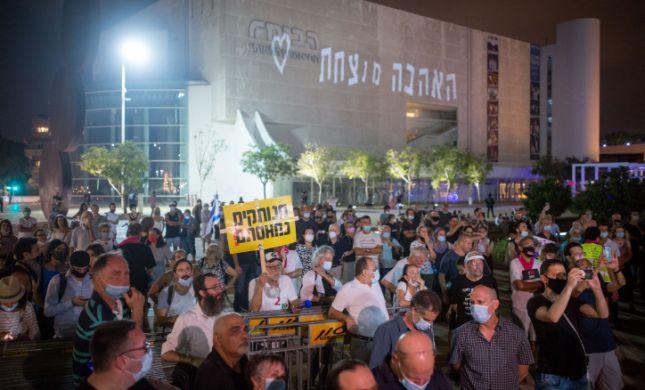 הפגנות נגד נתניהו: 2 נעצרו בחשד לתקיפת שוטרים