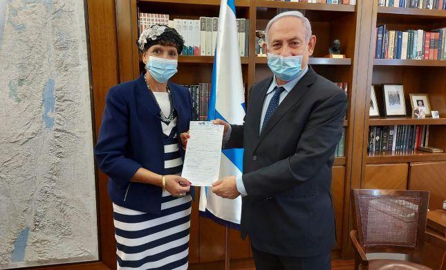 חברת הכנסת לשעבר שולי מועלם הצטרפה לליכוד