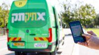 """חדשות טכנולוגיה, טכנולוגי חדש בירושלים: שירות """"אגד תיק תק"""" יוצא לדרך"""