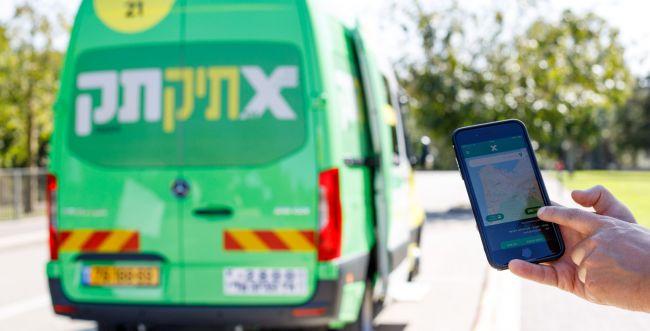 """חדש בירושלים: שירות """"אגד תיק תק"""" יוצא לדרך"""