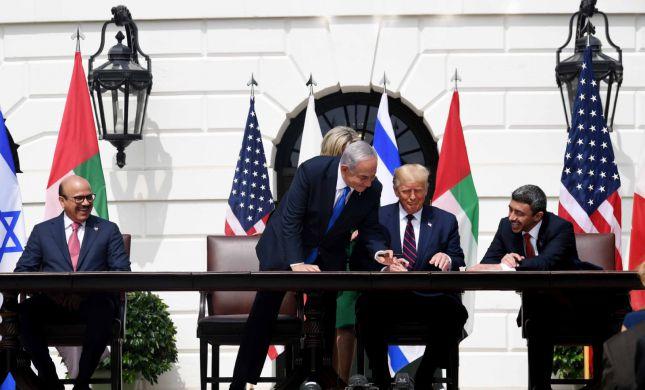'הסכם אברהם': זה המסמך המלא שנחתם בבית הלבן