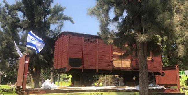 עדות היסטורית: קרון רכבת הועבר מגרמניה לישראל