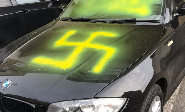 ביום כיפור: צלב קרס רוסס על רכבו של תושב בריטניה