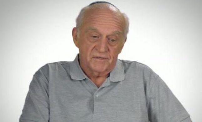 """עזר מציון פותחת בקמפיין גיוס: """"מצילים חיים בכל גיל"""""""