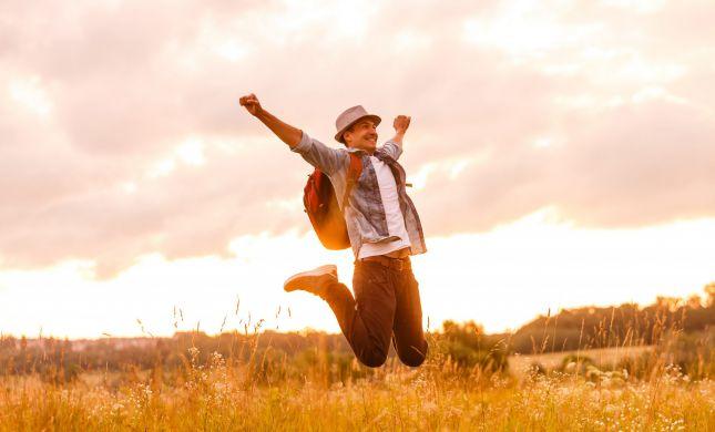 פנימיות בקטנה: כך אפשר לקבל שמחה באופן תמידי