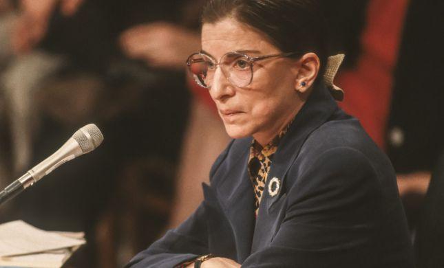 """ארה""""ב: השופטת רות ביידר גינסבורג הלכה לעולמה"""