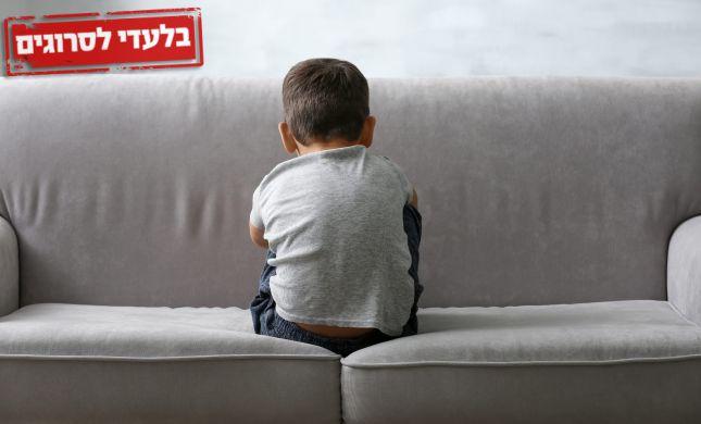 ילד בעל צרכים הותקף; האזינו להקלטות