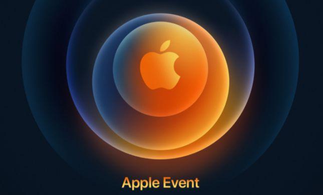 יש תאריך: האייפון 12 יושק ב-13 באוקטובר
