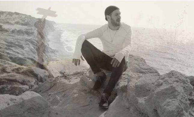 """""""משחק באותיות"""": עידן דוד משחרר סינגל חדש"""
