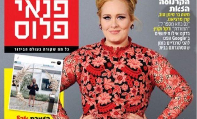 """בגלל הקורונה: מגזין """"פנאי פלוס"""" צפוי להיסגר"""