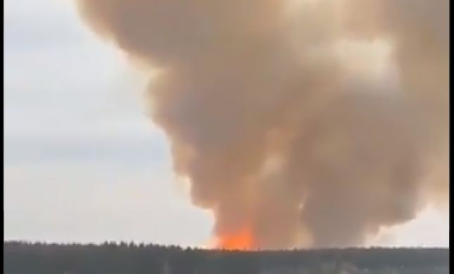 רוסיה: תושבים פונו מביתם לאחר פיצוץ במחסן נשק
