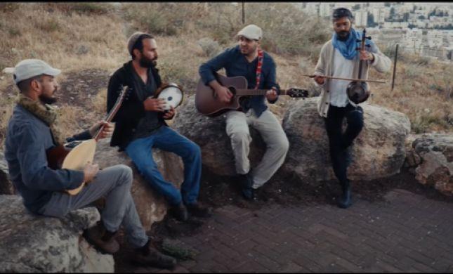 צפו: אורי וייל ואנסמבל ניגון ירושלמי בקליפ ראשון