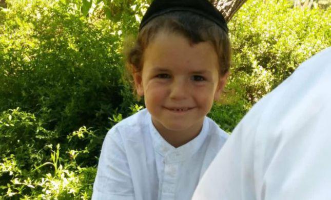הותר לפרסום: הילד שנדרס למוות - דוד אוחיון