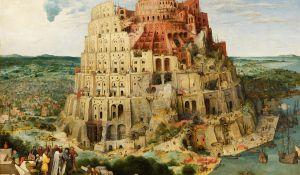 """יהדות, פרשת שבוע עו""""ד על הפרשה • נח: פרק ביסודות מלאכת השיפוט"""