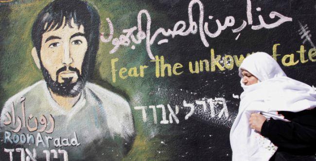34 שנים לנפילת רון ארד בשבי:תמי ארד בפוסט מרגש