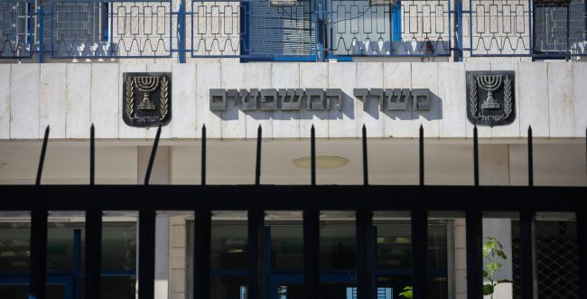 התיק נגד הבכיר הפוליטי נסגר על ידי הפרקליטות