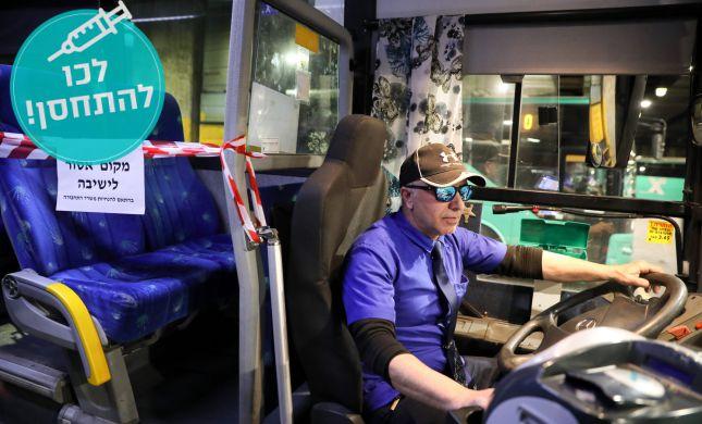 תדירות האוטובוסים תחזור, התפוסה תוגבל