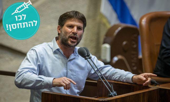 סמוטריץ': הערכים היהודיים לא נספרים בעניין הקורונה