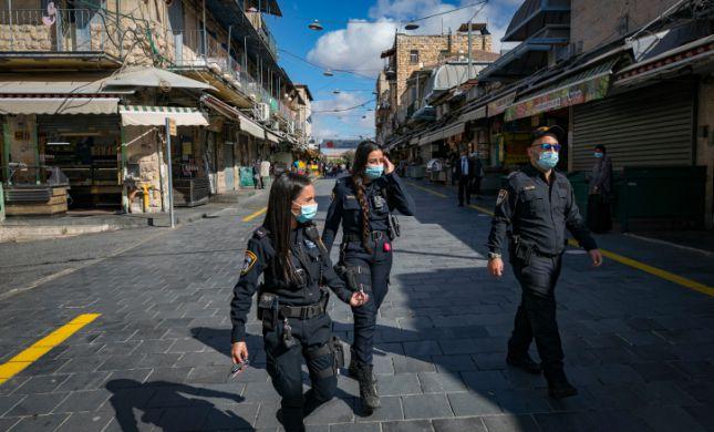 ירושלים אופטימית: מגמת התחלואה בירידה
