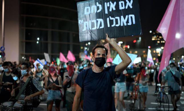 מפגינים תקפו שוטרים בתהלוכות בתל אביב
