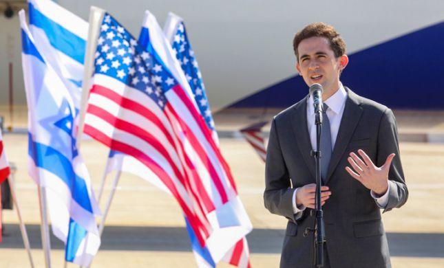 """שליח נשיא ארה""""ב: מרוצה שביידן תומך בהסכמי השלום"""