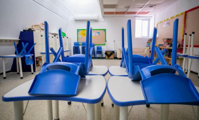 גם מועצת שומרון מצטרפת: כיתות א - ד ילמדו 5 ימים