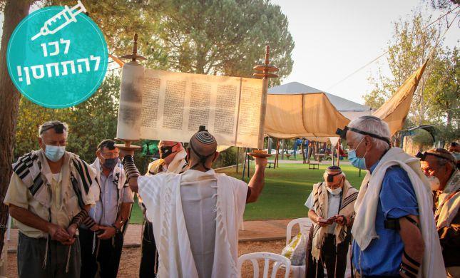 בתי הכנסת נפתחים; זאת רשימת ההקלות החדשה