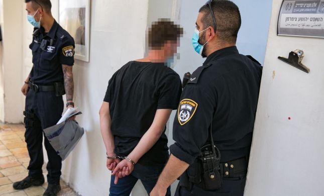 חשד: עובד מוקד ביטל חובת בידוד תמורת שוחד