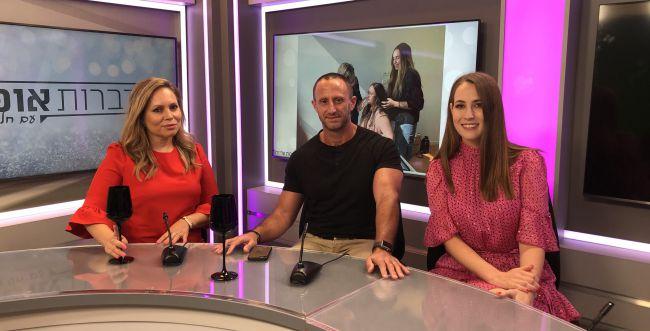 מדברות אופנה: נראות ברשת עם עמית גלבר ושרי יהל
