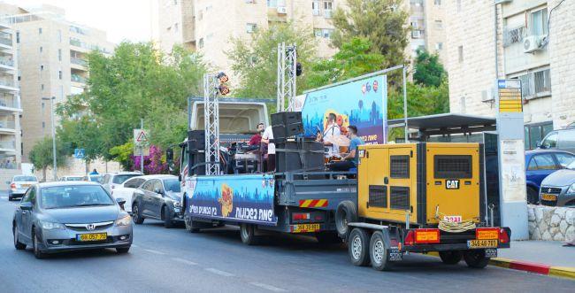 איך חוגגים בקורונה? מגוון אירועי סוכות בירושלים