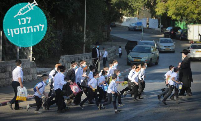למרות האיסור: תלמודי תורה נפתחו ברחבי הארץ
