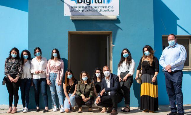 בנות שירות יפעילו מדיה בשפה הערבית למען ישראל