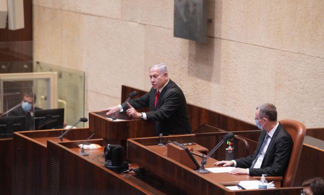 """נתניהו: """"25 שנה אחרי רצח רבין, יש הסתה לרצח רה""""מ"""""""