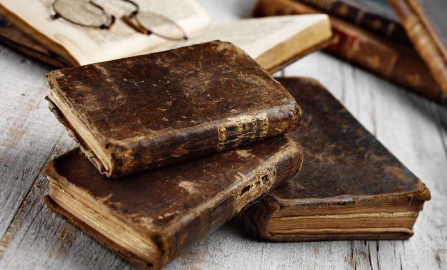 """כך יצילו באונ' ת""""א את כתבי הקודש של העדה האתיופית"""