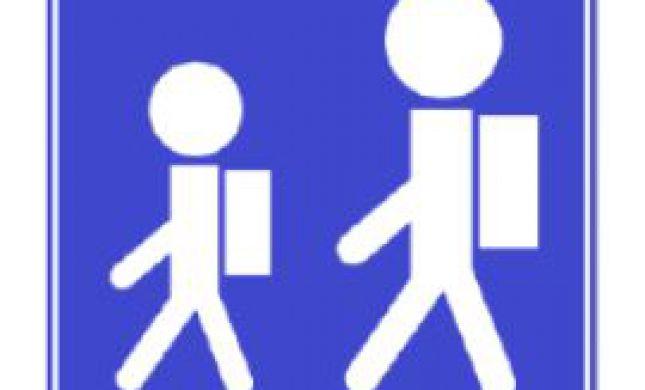 תכירו: 3 תמרורים חדשים יוצבו ליד בתי הספר