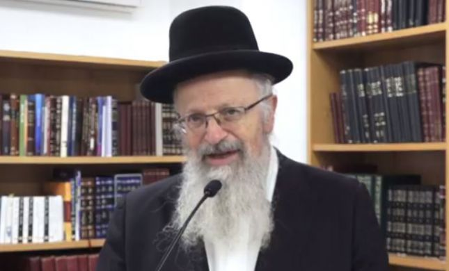 גיל הנישואים / הרב שמואל אליהו. צפו