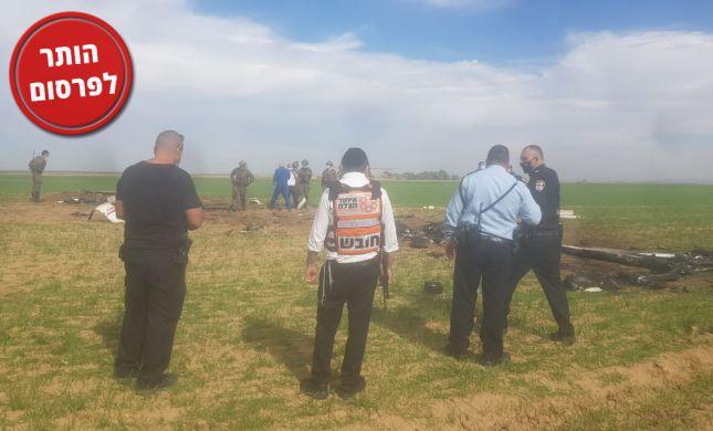 ההרוגים בהתרסקות המטוס - קצין וחניך בקורס טיס