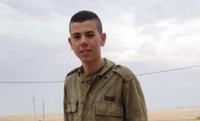 """הותר לפרסום: חייל צה""""ל שנעדר - שגיא בן דוד"""