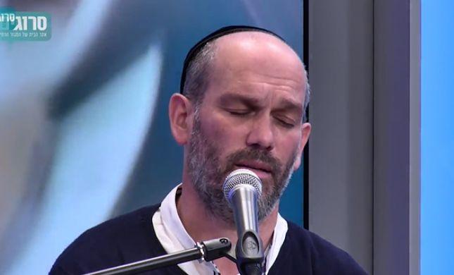 צפו: יונתן רזאל חוזר לשיר שכתב בתחילת דרכו