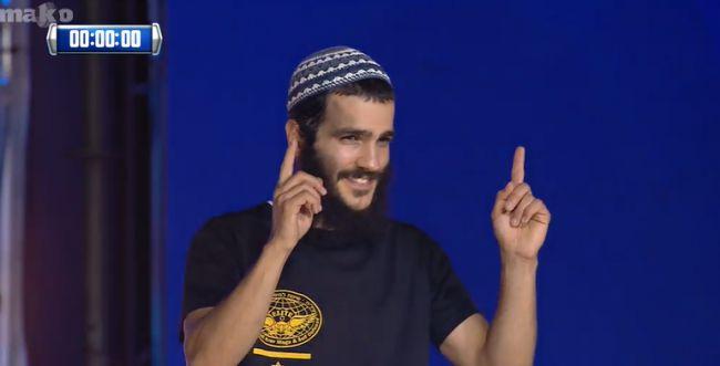 צפו: הסרוג מגוש עציון שהפתיע את נינג'ה ישראל