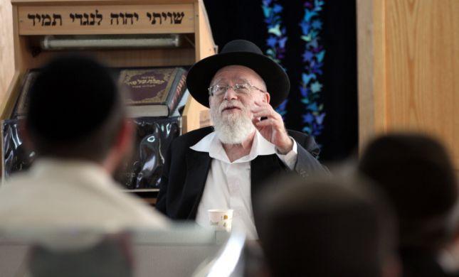 התפללו לרפואתה: הרבנית אסתר ליאור במצב קשה