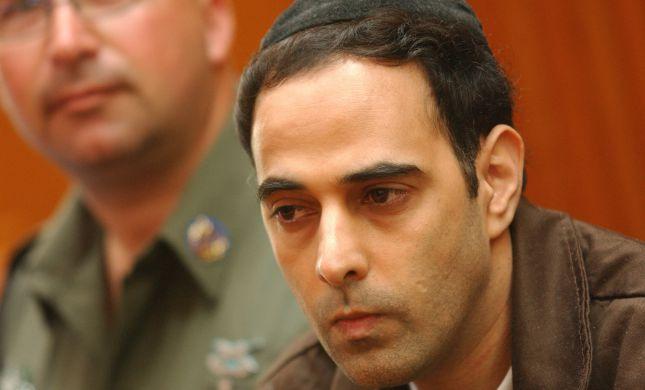 """השב""""כ: יגאל עמיר עדיין מסוכן"""