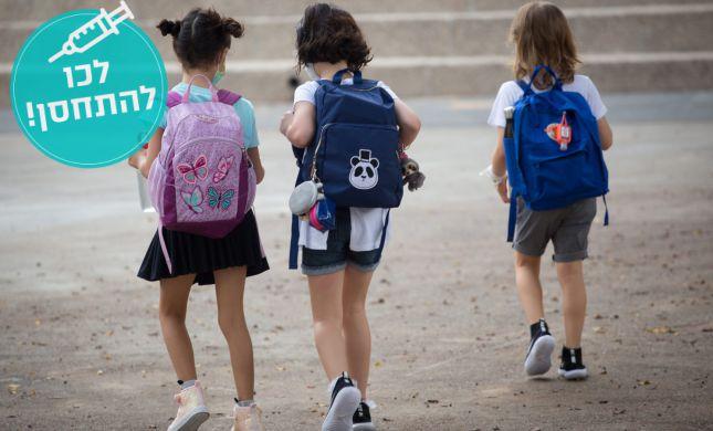 הממשלה תאשר: הלימודים לא יתחדשו לפני יום שלישי