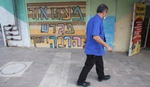"""חדשות כלכלה, כלכלה ונדל""""ן מדינת ישראל עושה הכל?!"""