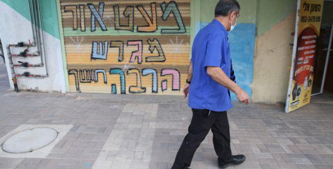 מדינת ישראל עושה הכל?!