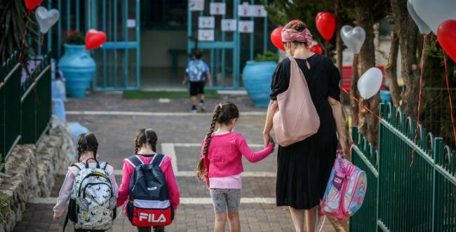 הקבינט הכריע: מערכת החינוך תיפתח בהדרגה