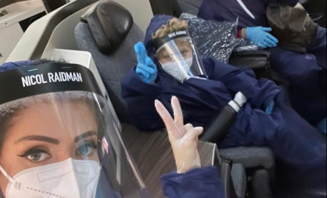 ניקול ראידמן חוזרת לארץ: כל טיסה היא רולטה רוסית