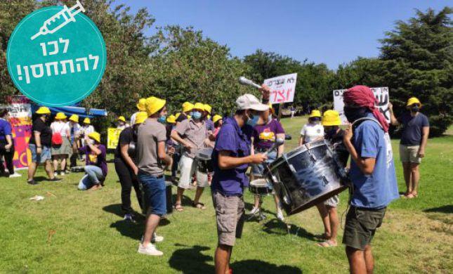 תנועת עזרא מפגינה: תנו לנו לחזור לפעילות